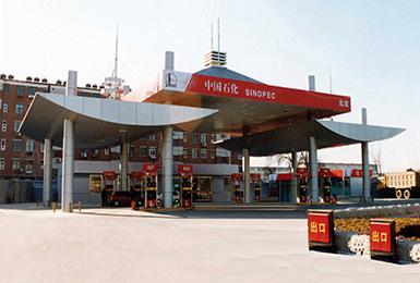 平谷城西加油站工程