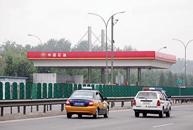 中国石油加油站工程
