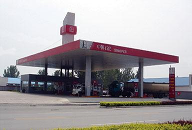 中石化加油站工程