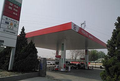 西直河加油站
